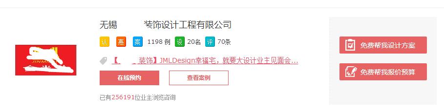 【百度站长】网站seo优化出新规面页长度影响百度收录