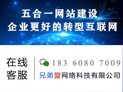 江阴企业网站建设解决方案