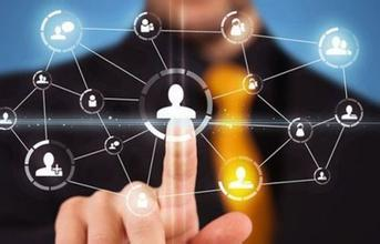 企业网络营销方案实施和基本步骤