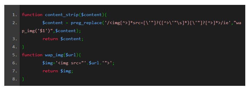 prettyPrint.js代码高亮插件使用与下载