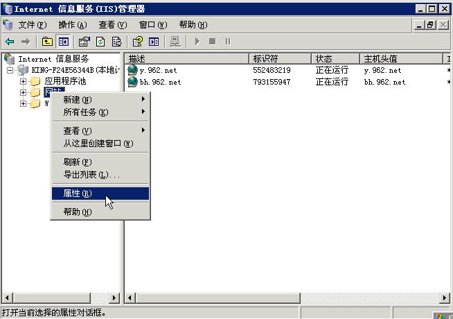 IIS应用服务器下MP4无法播放的问题
