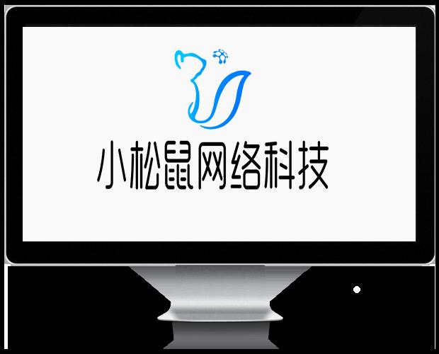 江阴网络公司的网络推广方法
