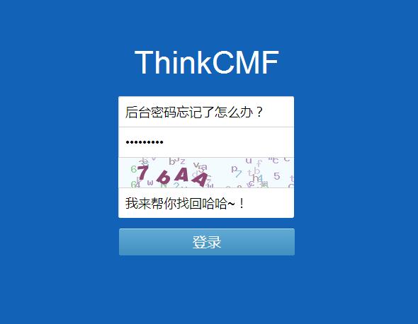 ThinkCMF5 后台设置SEO优化 变量