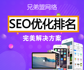 网站SEO优化方案完整版