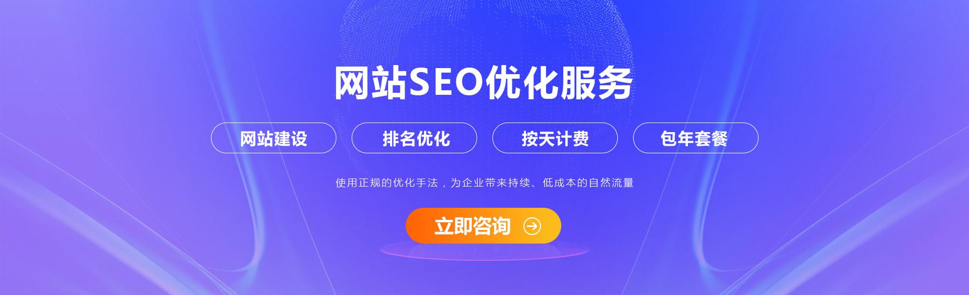 营销网站建设的首页设计
