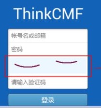 ThinkCMF 后台验证码不显示