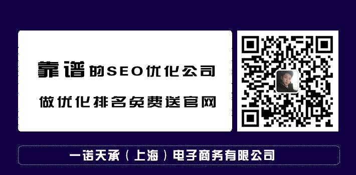 江苏靠谱的seo优化公司