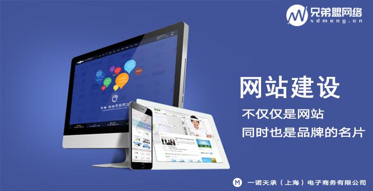 中国企业怎么转型成为互联网模式的公司