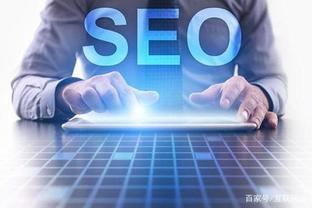 江苏企业seo关键词推广方法